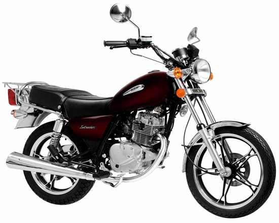 imagem foto moto suzuki intruder 125